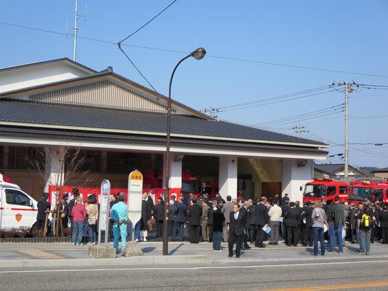 日光消防署、新庁舎完成