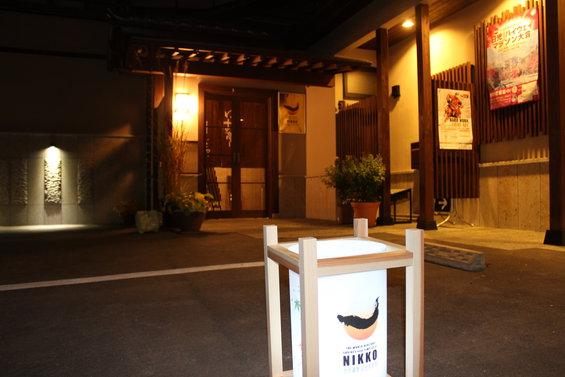 日光青年会議所「ライトアップ2014」