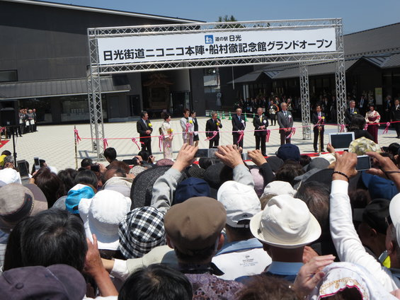 日本のこころのうたミュージアム・「船村徹記念館」オープン