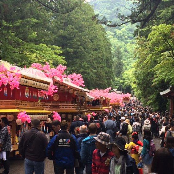 日光東照宮四百年式年大祭